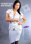 Туника филейным ажурным узором и узкая асимметричная юбка.