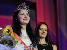 Во Владивостоке прошел конкурс «Принцесса тишины 2011»