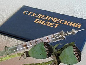 Учебные учреждения Приморского края проверили на наркотики