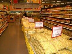 Перечень продуктов с минимальной торговой наценкой расширяют в Приморье