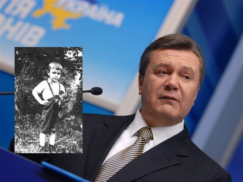 Политики в детстве и юности