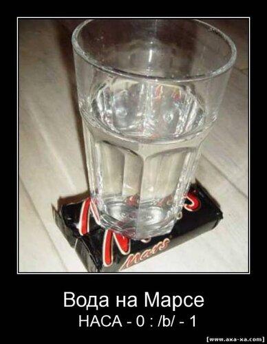 http://img-fotki.yandex.ru/get/5503/zel-4el.1/0_1508f2_ab93743d_L.jpg