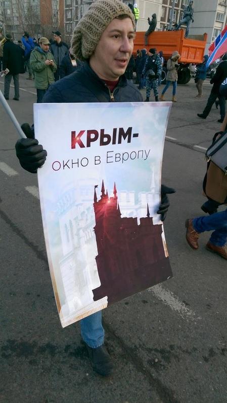 Крым -- окно в Европу