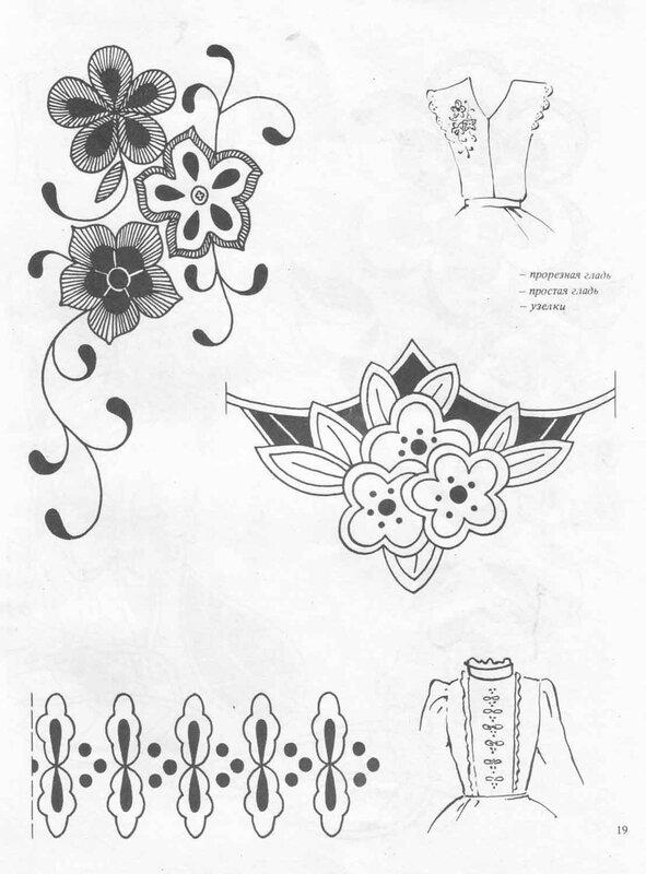 символы украины клипарт