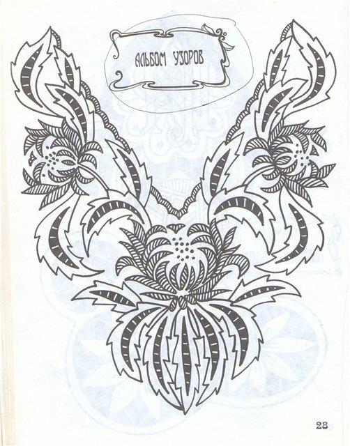 змея символ медицины