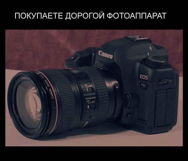 http://img-fotki.yandex.ru/get/5504/138238612.38/0_6c89f_c225d11b_orig.jpg