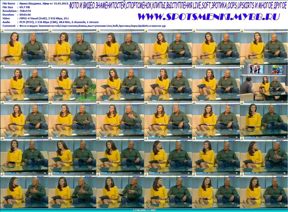 http://img-fotki.yandex.ru/get/5504/13966776.90/0_78c56_e792a627_orig.jpg