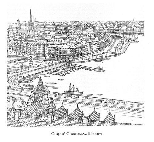 Старый Стокгольм. Швеция, панорама