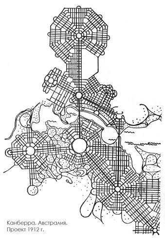 Канберра, проект 1912 года