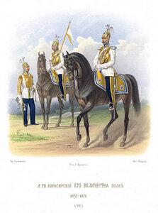 Штаб-трубач, рядовой и обер-офицер Л. гв. Кирасирского Е.В. полка 1858–1859 гг.