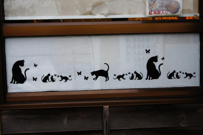 Парк СЭНГАНЪЭН - Храм кошкам