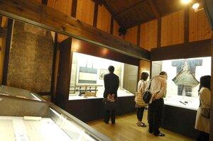 Музей Ген-сана