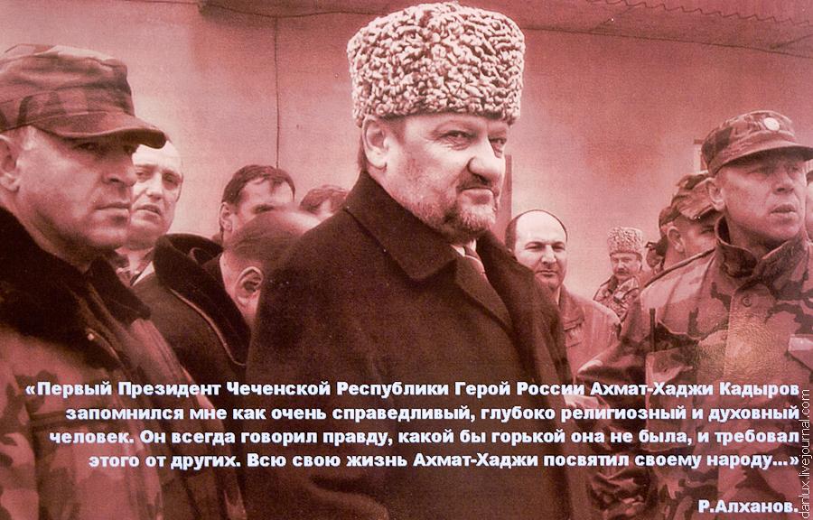 Мемориальный комплекс Славы в Грозном.