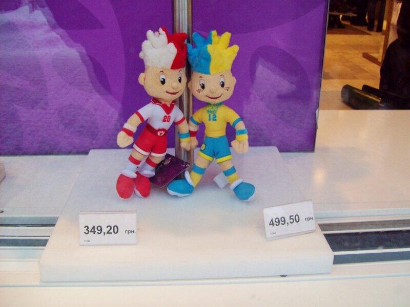 Киев | Сувениры Евро 2012 на Крещатике