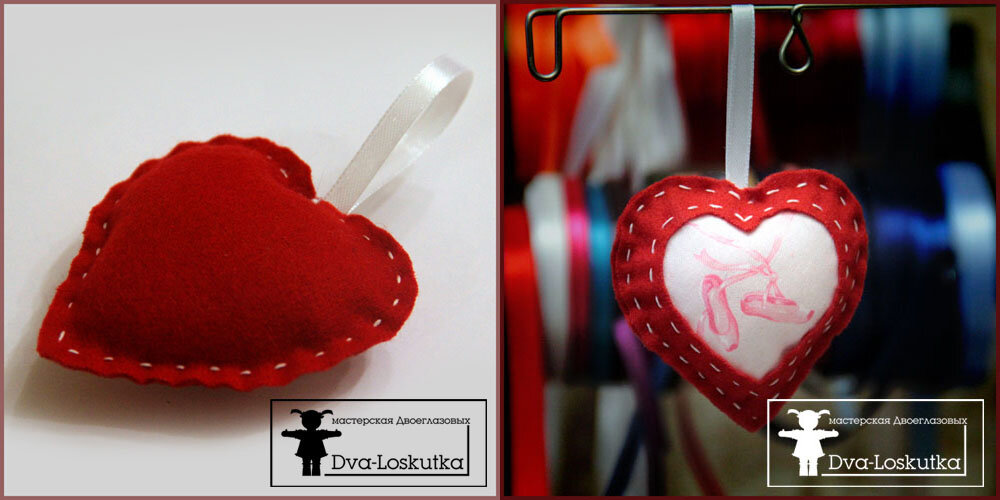 Сердце на день святого Валентина своими руками. Ручная работа