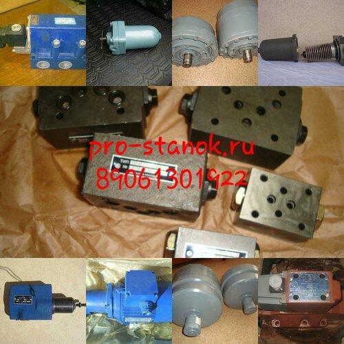 Клапан предохранительный М-ПКП-12-02