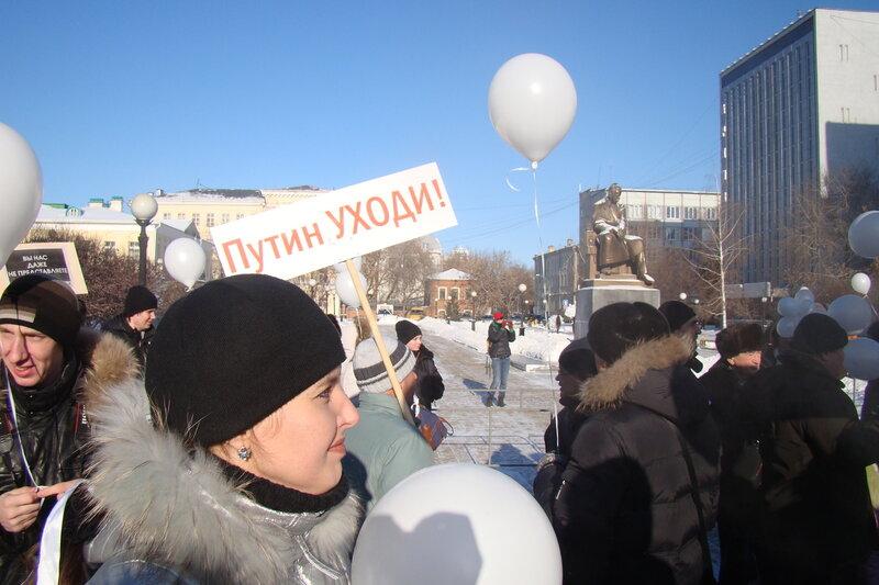 митинг против Путина