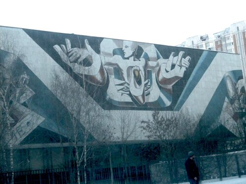им.Пирогова