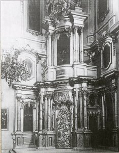 Пантелеймоновская церковь. Иконостас