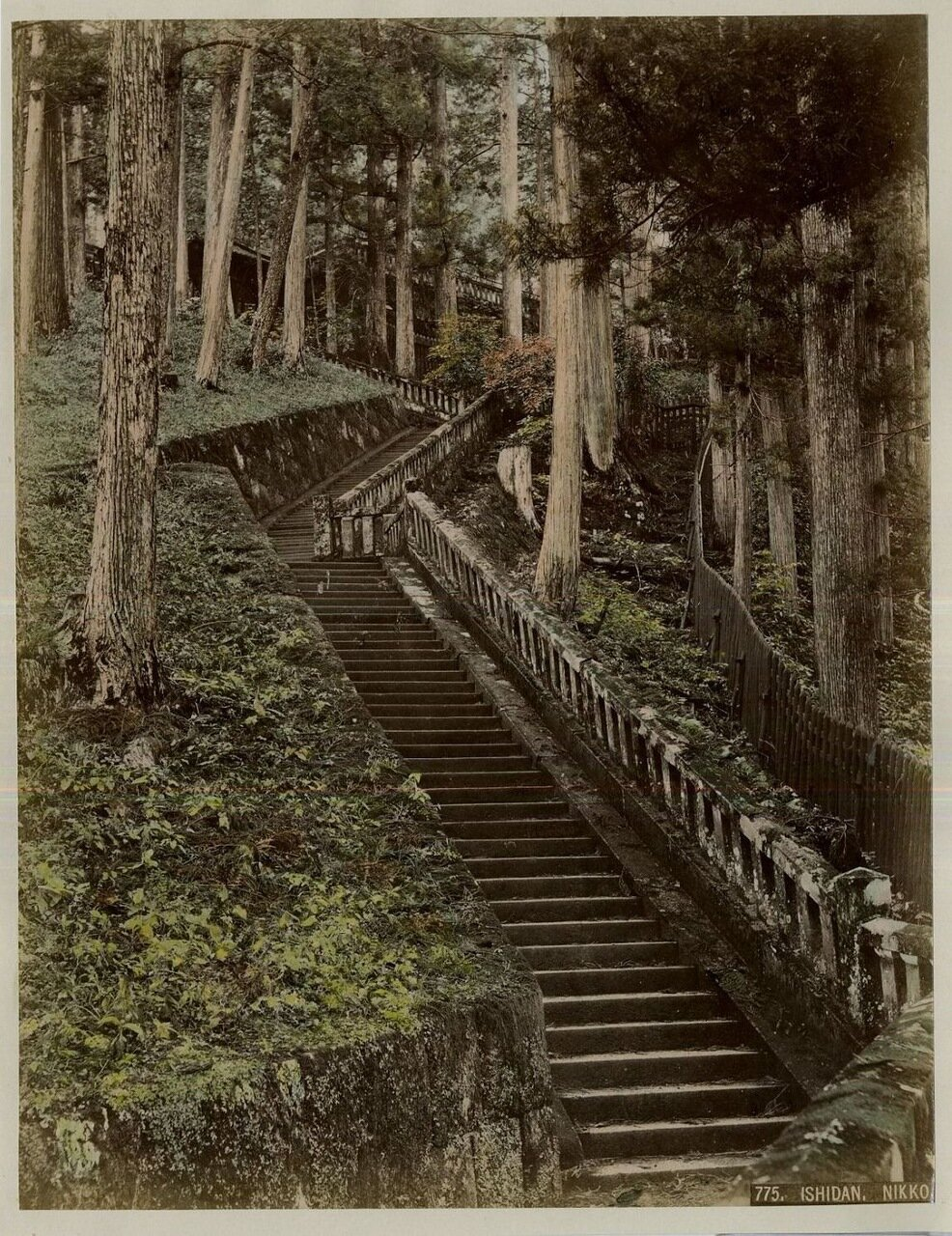 Никко. Каменная лестница