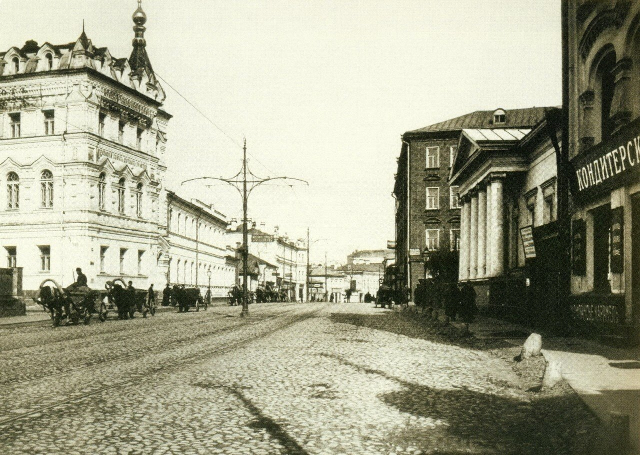 219. Остоженка.1913