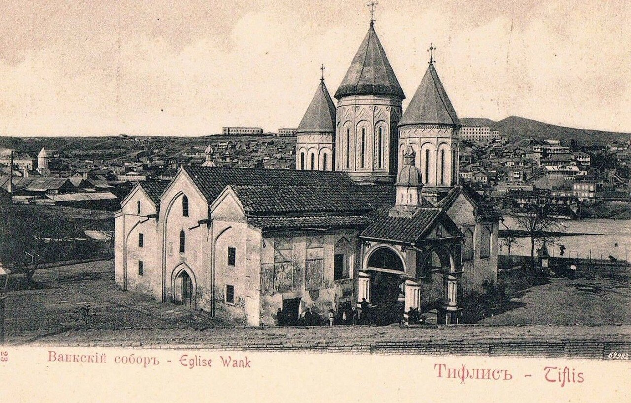 Ванкский собор