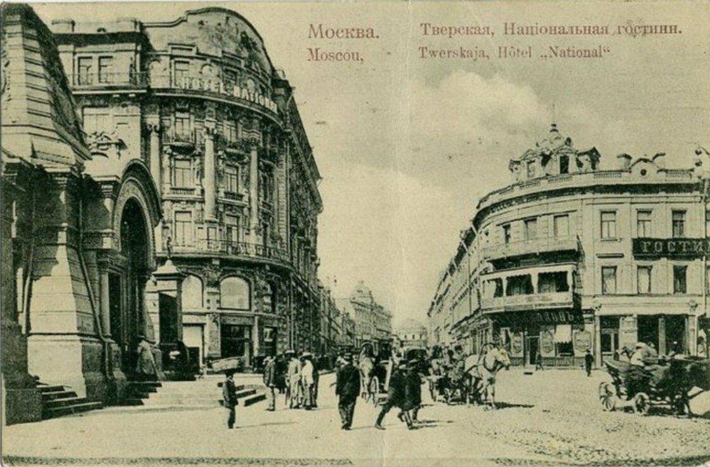 Тверская. Гостиница Националь