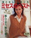 Журнал » Lets Knit Series «