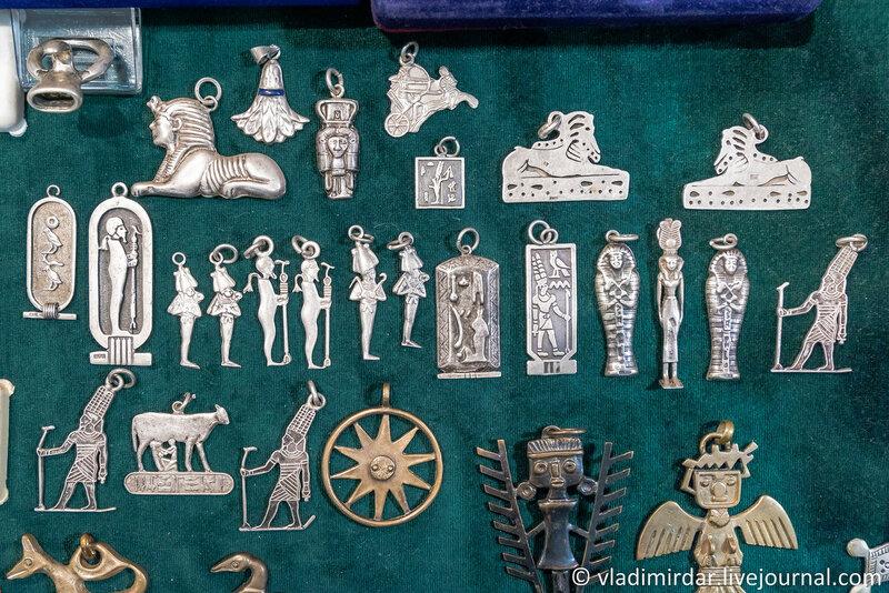 Серебряные украшения из Египта. 20-й век.