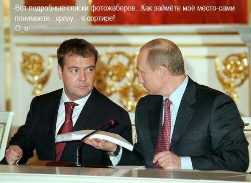 http://img-fotki.yandex.ru/get/5504/alexey-kalandarov.1c/0_559cf_bdfd724d_L