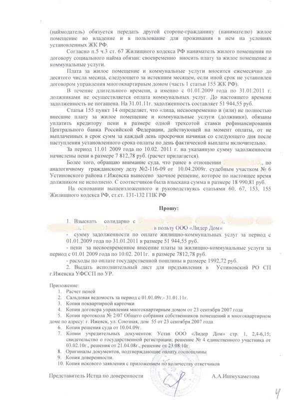 Резюме педагога психолога на конкурс - d9