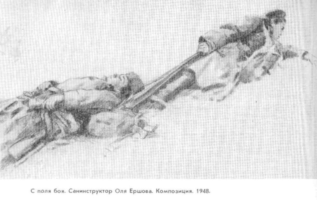 С.Уранова. С поля боя. Санинструктор Оля Ершова. 1948