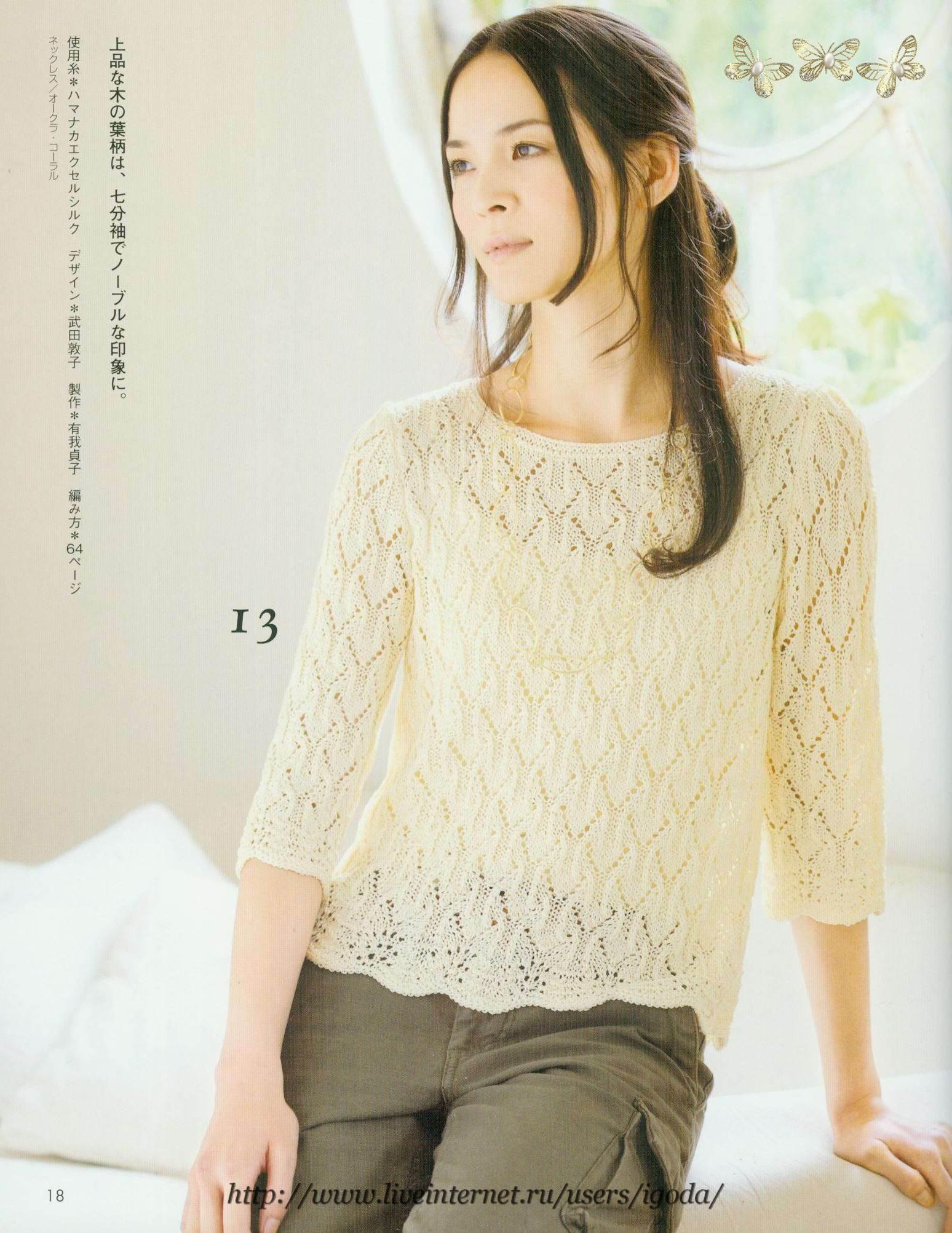 белый ажурный пуловер с доставкой