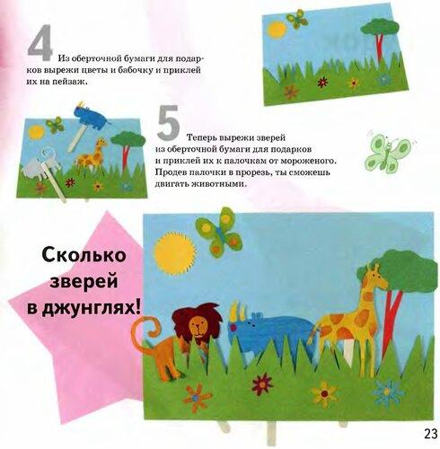 http://img-fotki.yandex.ru/get/5504/lenivova-elena.af/0_68532_b06b55bf_L.jpg