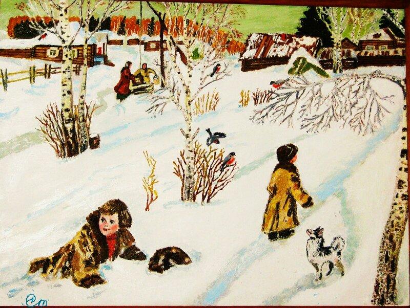 Суриков детство стих зима