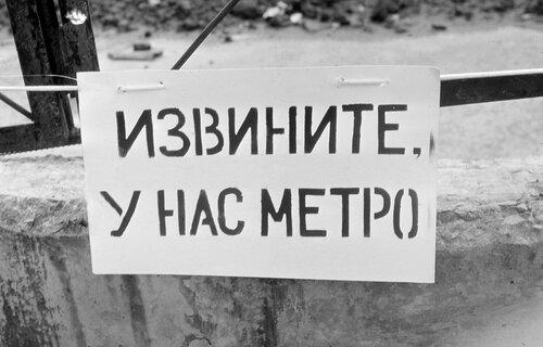 http://img-fotki.yandex.ru/get/5504/maxnas.1/0_59ebc_36c7465f_L.jpg