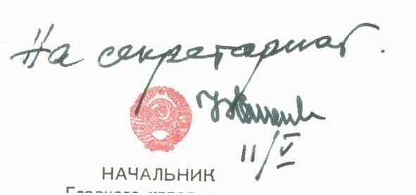Борис Ельцин.jpg