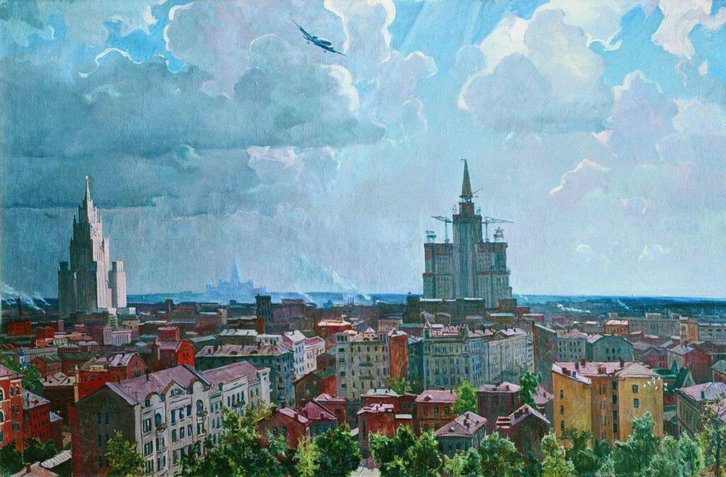 Дейнека. Москва. 1952