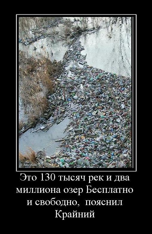 В России 130 тысяч рек и два миллиона озер...