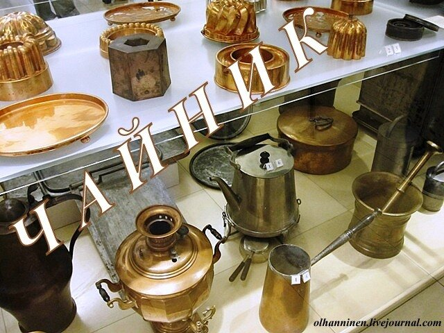 Австрия чайник самовар посуда Габсбурги