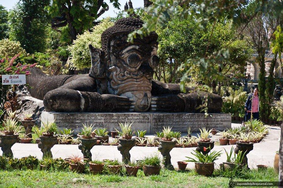 Парки Индии - Сала Кеоку