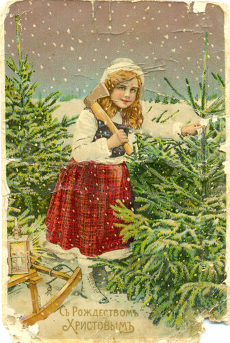 С Рождеством Христовым! 0_765af_d26d1ad9_L
