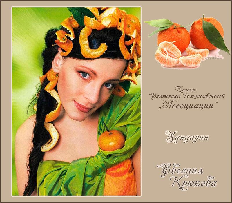 http://img-fotki.yandex.ru/get/5505/121447594.83/0_7c2c3_745dfead_XL.jpg