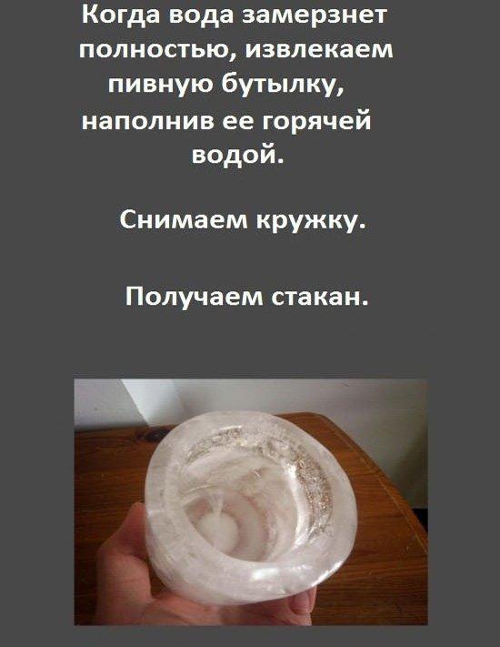 http://img-fotki.yandex.ru/get/5505/130422193.cf/0_741e3_ada883e0_orig