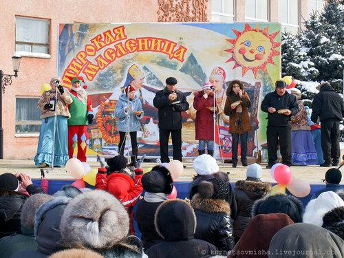 Масленица в Камышине 14.02.2010.