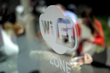 К концу года пол миллиарда семей станут пользователями домашних Wi-Fi-сетей