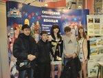Gaudeamus-omsk - все фотографии с меткой шербакуль на яндексфотках
