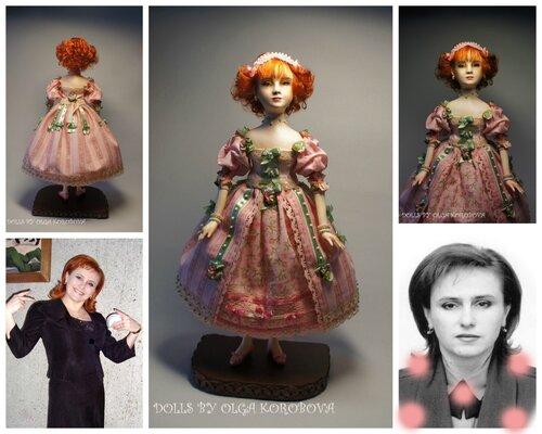 Кукла и оригинал