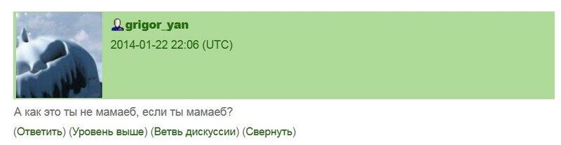 Григорян3.jpg