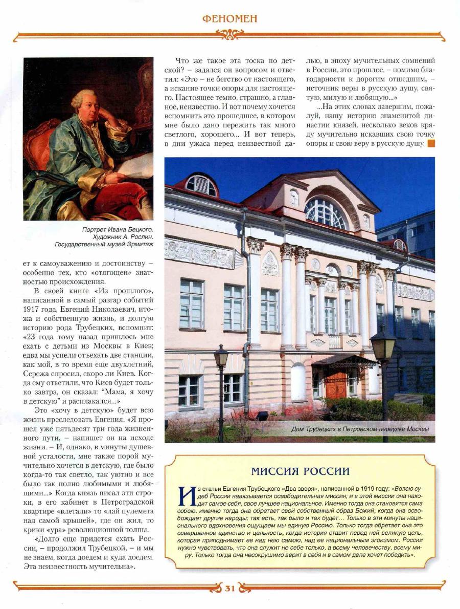https://img-fotki.yandex.ru/get/5505/199368979.76/0_2089fe_20d8b38e_XXXL.png